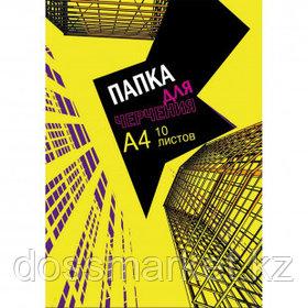 """Папка для черчения А4, №1 School """"Urban Yellow"""", 10 л."""