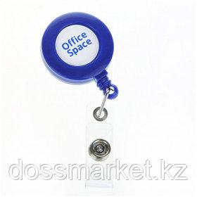 Держатель-рулетка для бейджей OfficeSpace, длина 75 см, петелька, с клипом, синий