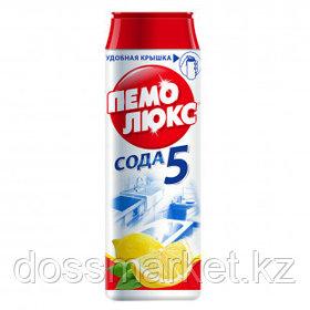 """Универсальное чистящее средство Пемо Люкc, Сода 5  """"Лимон"""", 480 гр"""