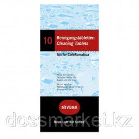 Таблетки для чистки гидросистемы кофемашин Nivona NIRT 701, 10 шт/упак