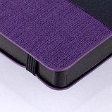 """Ежедневник недатированный Berlingo """"Color Zone"""", A5, 136 л., с резинкой, фиолетовый, фото 2"""