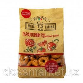 """Тараллини """"Nina Farina"""", с томатом и ароматными травами, 180 гр"""