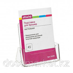 Настольная подставка Attache для для брошюр, А5, вертикальный, одно отделение