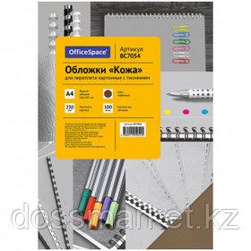 """Подложки для переплета картонные OfficeSpace, А4, 230 гр, кофейные с тиснением """"кожа"""", 100 шт."""
