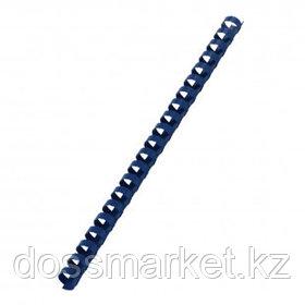 10 мм. Синие пружины для переплета, для сшивания 41-55 листов