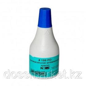 Мастика Noris 199, 50 мл, синяя