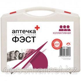 Аптечка первой помощи ФЭСТ коллективная, до 20 человек, футляр полистирол, №2.1
