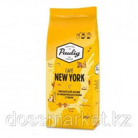 "Кофе молотый Paulig ""Cafe New York"", средняя обжарка, 200 гр"