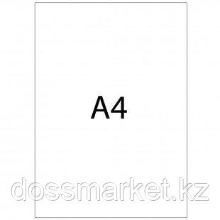 Ватман ЛенГознак, А4 формат, 210*297 мм, цвет белый, плотность 200 г/м2