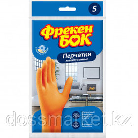 Перчатки для уборки Фрекен Бок, 1 пара, универсальные хозяйственные, размер S, оранжевые