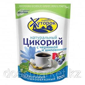 Цикорий Бабушкин хуторок, с черникой и шиповником, 100 гр