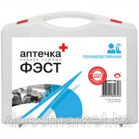 Аптечка первой помощи ФЭСТ производственная, до 30 человек, футляр полистирол, №7.1