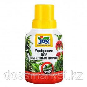 """Удобрение жидкое """"JOY"""", для комнатных цветов, 250 мл"""