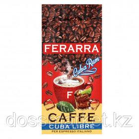 Кофе молотый Ferarra Cuba Libre, средней обжарки, 250 гр