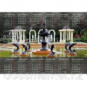 """Календарь настенный листовой на 2021 г. """"Петропавловск"""", 320*450 мм"""