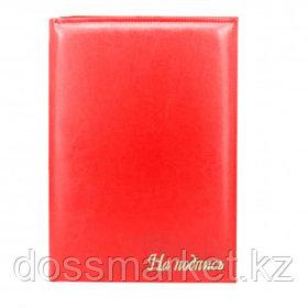 """Папка адресная """"На подпись"""", А4, с кармашками для бумаг и ручки, красная"""