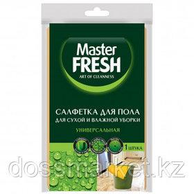 Салфетка для пола Master Fresh, вискоза, размер 50*60 см, желтый