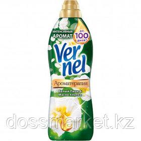 """Кондиционер для белья Vernel Ароматерапия """"Белый пион и масло хлопка"""", 910 мл"""