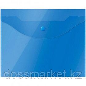 Папка-конверт с кнопкой OfficeSpace, А5, 150 мкм, полупрозрачная, синяя