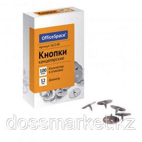 Кнопки канцелярские OfficeSpace, диаметр 12 мм, 100 шт., металлические