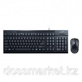 Проводной набор Genius KM-125, клавиатура и оптическая мышь, каз/рус/анг, USB, черный