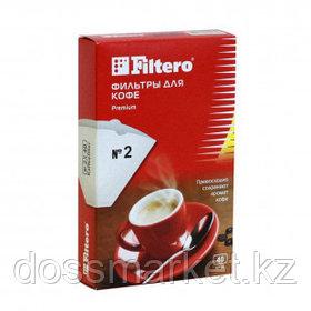 Фильтры для кофе Filtero Premium №2, 40 шт/упак, белые