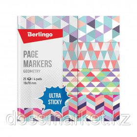 """Закладки самоклеящиеся Berlingo """"Ultra Sticky"""" """"Geometry"""", бумажные, 18*70 мм, 100 листов"""