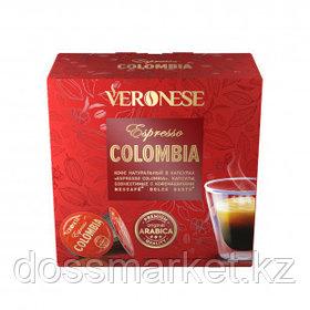 "Кофе в капсулах Veronese ""Espresso Colombia"" для кофемашин Dolce Gusto, 10 капсул"