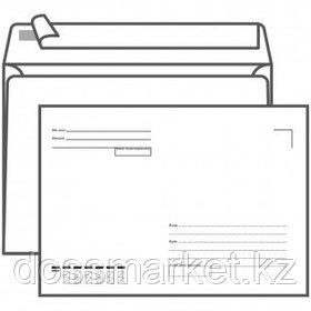 """Конверт горизонтальный Ряжская печатная фабрика, формат С5 (162*229 мм), """"Куда-Кому"""", отрывная лента"""