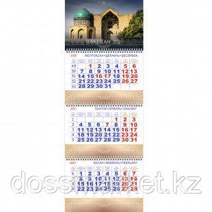 """Календарь настенный на гребне 2021 г. """"Туркестан"""", 840*300 мм, три деления"""