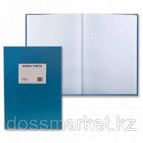 Книга учета в клетку, А4, 144 листа, бумвинил, голубая, твердый переплет, в клетку