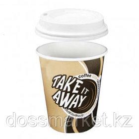 """Стакан бумажный одноразовый """"Coffee take away"""" с крышкой, 250 мл, цена за штуку"""