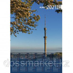 """Календарь настенный листовой на 2021 г. """"Алматы. Кок-Тобе"""", 450*320 мм"""