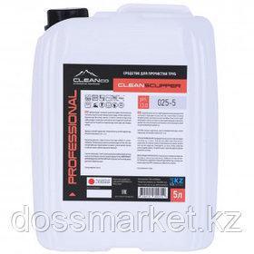 """Средство для профилактики и устранения засоров в трубах Cleanco """"Cleanscupper"""", 5 кг"""