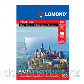 Пленка Lomond, для цветных струйных принтеров, А4, 100 мкм, 10 л.