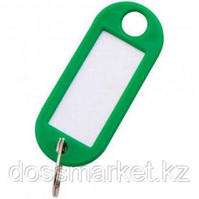 Брелок для ключей OfficeSpace, 10 шт., зеленый