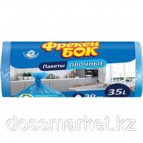 Мешки для мусора Фрекен Бок на 35 л, 500*600 мм, 30 шт. в рулоне, синие