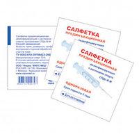 Салфетки дезинфицирующие спиртовые, размер 65*30 мм, 200 штук в упаковке