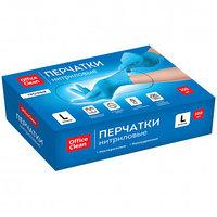 Перчатки нитриловые OfficeClean, неопудренные, прочные, размер L, голубые, 100 шт/упак