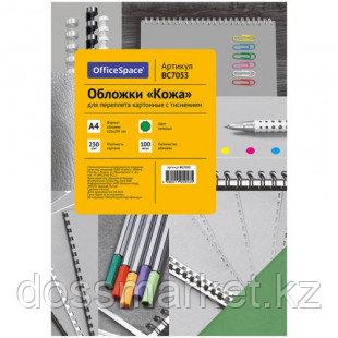 """Подложки для переплета картонные OfficeSpace, А4, 230 гр, зеленые с тиснением """"кожа"""", 100 шт."""