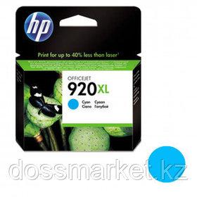 Картридж оригинальный HP CD972AE №920XL для OfficeJet-6000/6500/7000/7500. голубой