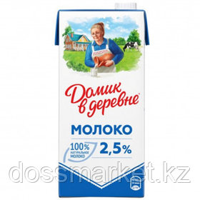 Молоко Домик в деревне, 925 мл, 2,5%, тетрапакет