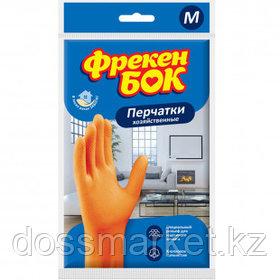 Перчатки для уборки Фрекен Бок, 1 пара, универсальные хозяйственные, размер M, оранжевые