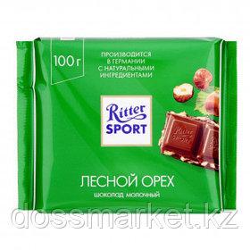 "Шоколад молочный Ritter SPORT ""Лесной орех"" 100 гр"
