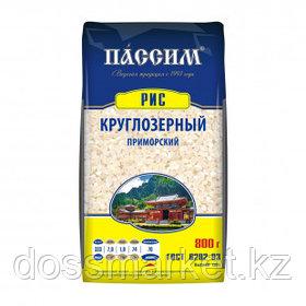 """Рис Пассим """"Приморский"""", круглозёрный, 800 гр"""