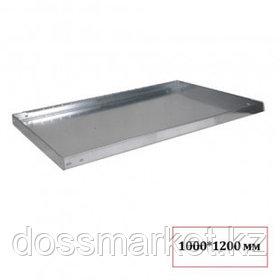 Полка для стеллажа СМУ-250, 1200*1000 мм