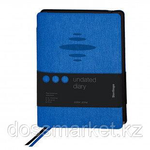 """Ежедневник недатированный Berlingo """"Color Zone"""", A5, 136 л., с резинкой, синий"""