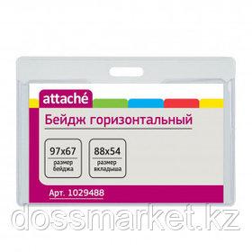 Бейдж горизонтальный Attache, 97*67 мм, без держателя, 10 шт, в упаковке