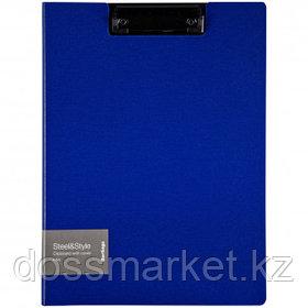 """Папка-планшет Berlingo """"Steel&Style"""", А4, с верхним прижимом и крышкой, синяя"""