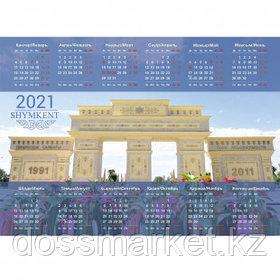 """Календарь настенный листовой на 2021 г. """"Шымкент. Парк независимости"""", 320*450 мм"""
